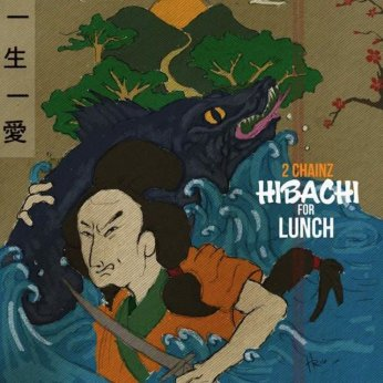 2-chainz-hibachi-for-lunch-mixtape-cover-art